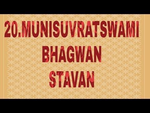 20-MuniSuvrat Swami Stavan