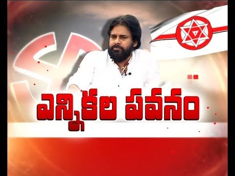 Pawan Kalyan Exclusive Interview   Over Janasena Chances   in Assembly Polls
