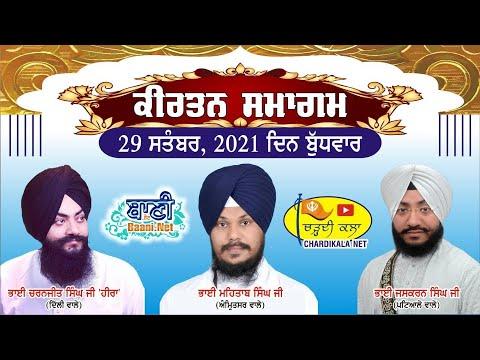 Live-Now-Gurmat-Samagam-Chowkhandi-Delhi-29-Sept-2021
