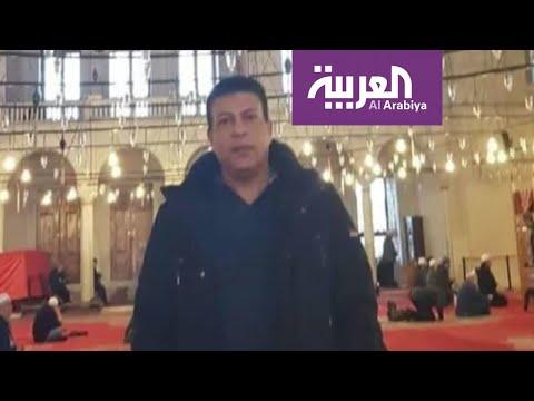قضية القتيل الفلسطيني في سجون تركيا زكي مبارك تصل الأمم المتحدة  - نشر قبل 8 ساعة