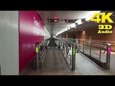 TOKYO.| 羽田空港 .| Haneda Airport - Walking inside Terminal 1 & 2. [ 4K. Binaural Audio]