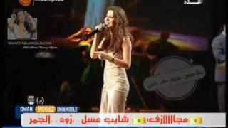 Nancy Ajram Oul Tani Keda Eid 2006 Dubai