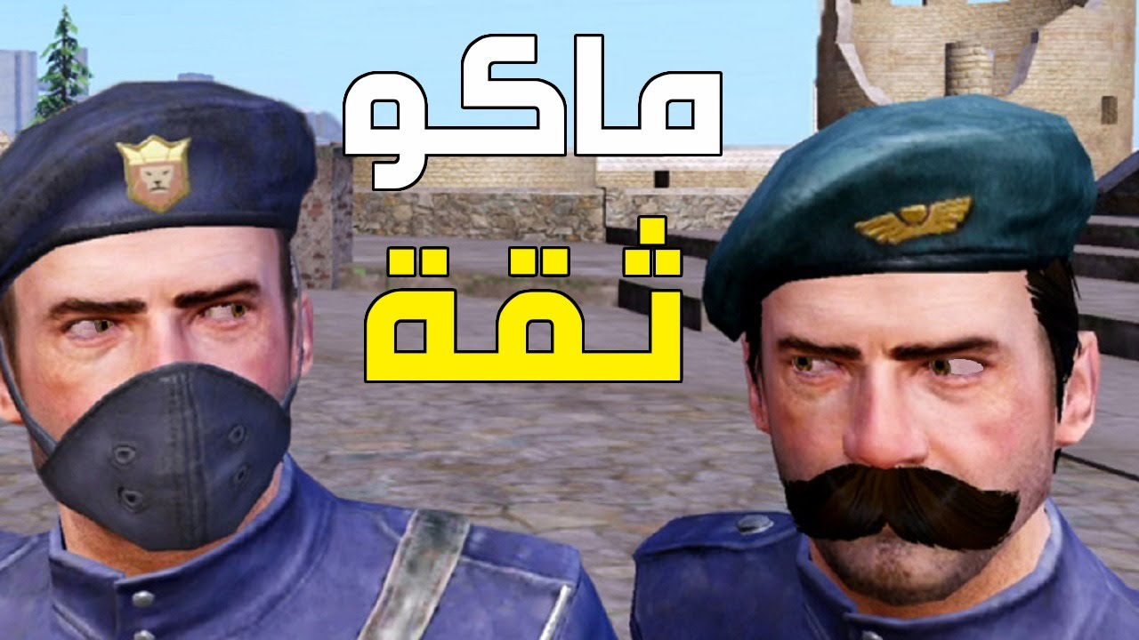خيانة جيش بوشنكي 😡