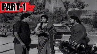 Mahanati Savitri Evergreen Golden Movie Chaduvukunna Ammayilu Part - 1 | ANR | Savitri | Vendithera