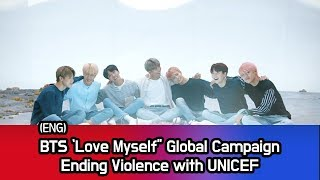 BTS - 'Love Myself' Ending Violence with UNICEF