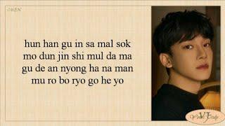 Download lagu Chen (첸) - Hello (안녕) Easy Lyrics