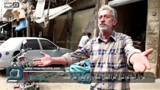 مصر العربية | سوريا.. الحياة تعود لسوق