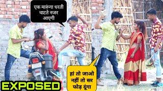 लड़की कर रही थी Blackmail अंकल को || EXPOSED || Prakash Singh Badal