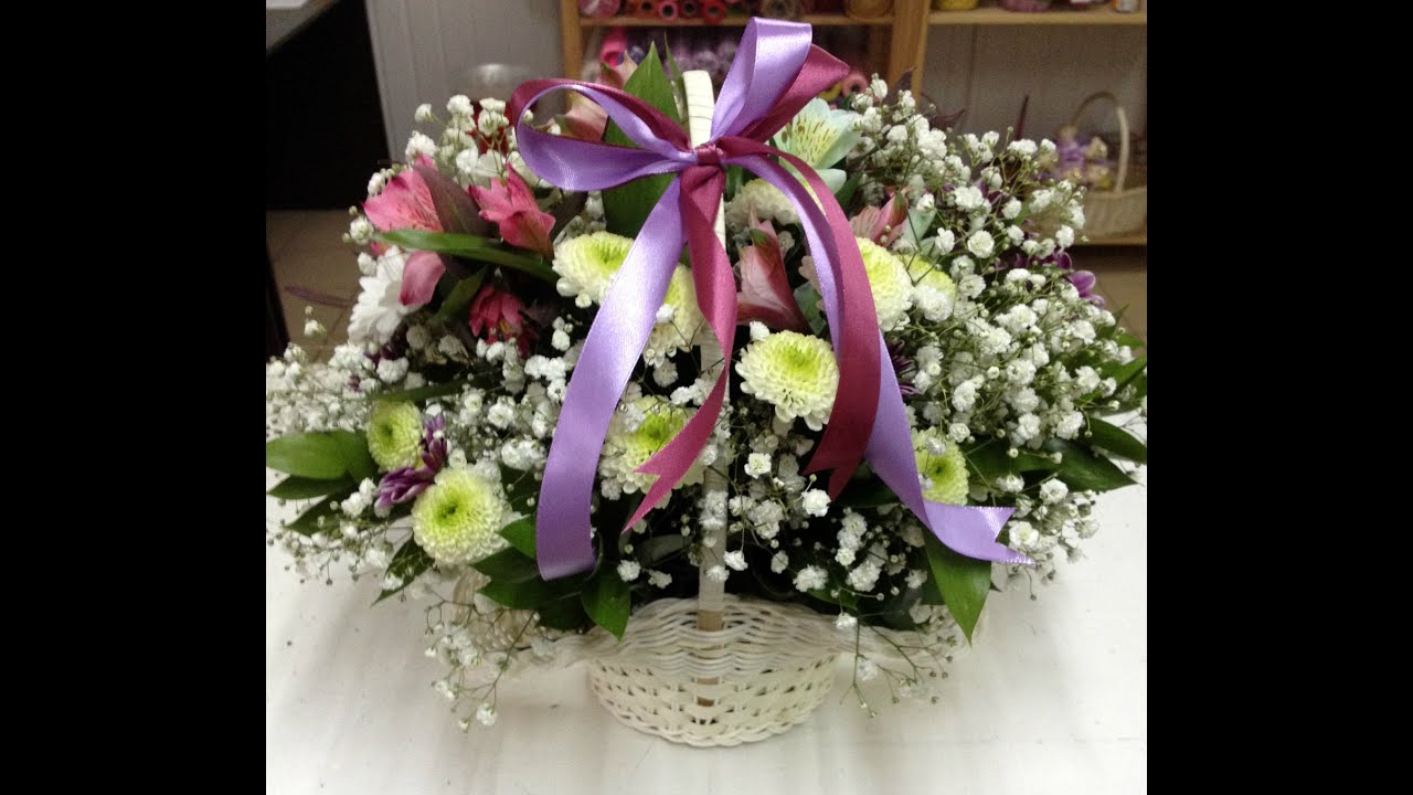 Купить букет цветов в Екатеринбурге (часть №1) - Жарден - YouTube