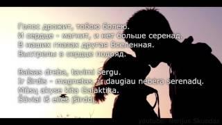 [lyrics] Artik & Asti - Ангел [LIETUVIŠKAI]