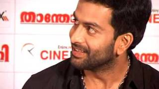 Inauguration of CINEMAX at OBERON MALL by Prithviraj,  Managed by Executive Events