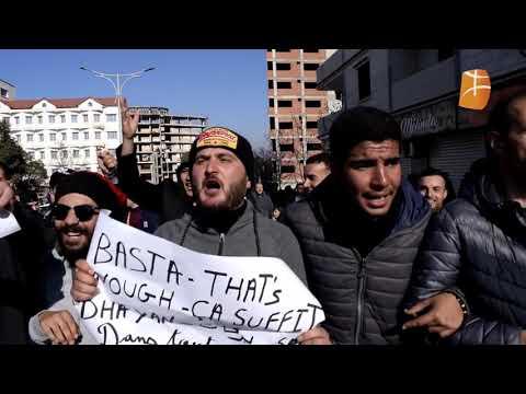 Mobilisation contre le 5e mandat : marche à Bouira