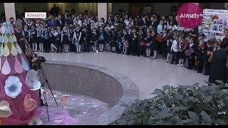 Уроки добра и милосердия прошли во всех школах Казахстана(12.02.18)