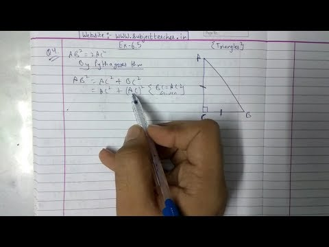 Chapter 6 Exercise 6.5 (Q4 Q5) || Triangles|| class 10 maths