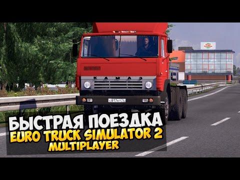 симулятор смотреть 1 евро игру трек