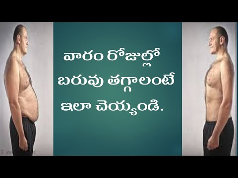 How To Lose Weight Fast In 7 Days | Weight Loss Diet | Health Tips |In Telugu |Telugu Special Tv
