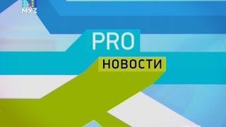 NYUSHA / Нюша - Про новости, 31.05.17