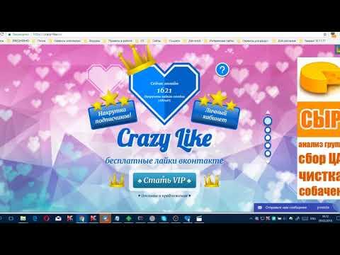 Видео Заработок в интернете без вложений на кликах