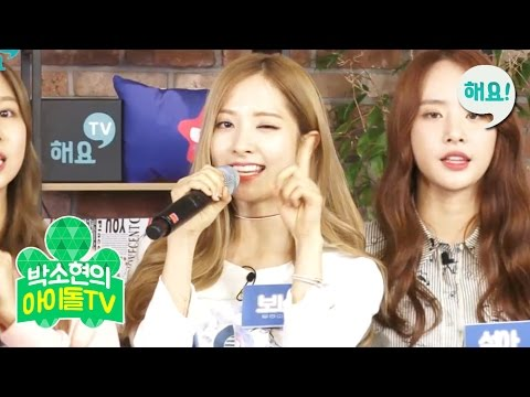 [Heyo idol TV] WJSN(Cosmic Girls) - MoMoMo Live [박소현의 아이돌TV] 20160510
