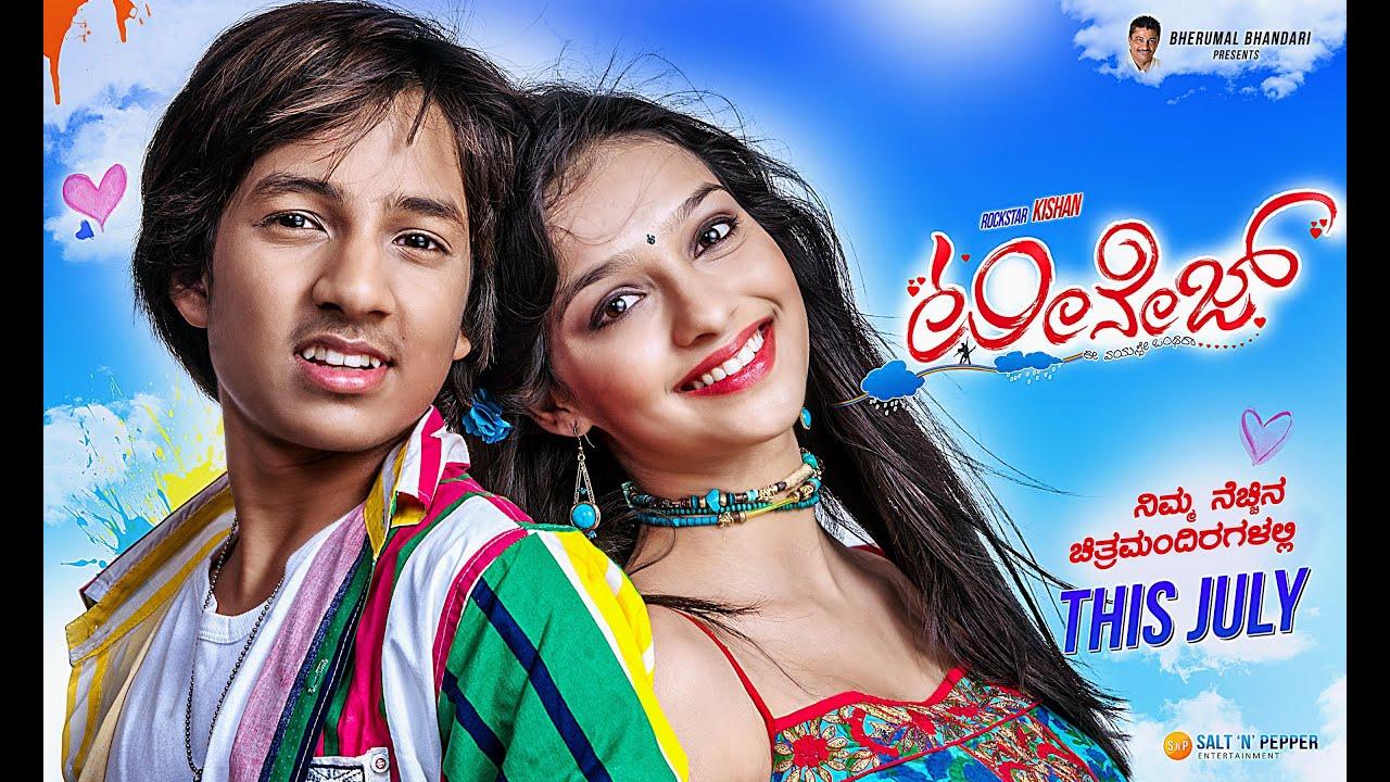 New Release Kannada HD Movie