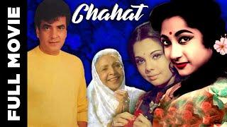 Chahat (1971) Full Movie   चाहत   Jeetendra, Mala Sinha