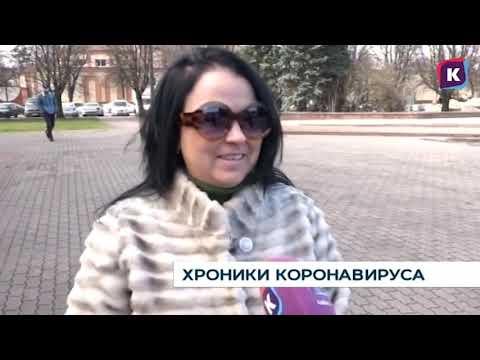 Коронавирус в Калининграде: сюжет 13.03.2020