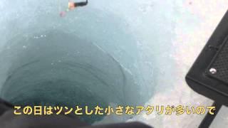 Repeat youtube video 【ワカサギ秘伝】バンザイ目印による表面張力釣法