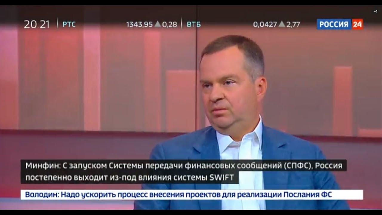 Министерство финансов республики ингушетия реферат 6595
