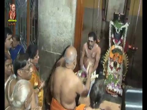 Uthiradam (Puratasi) Swarnaradham 30.09.2017 Matam
