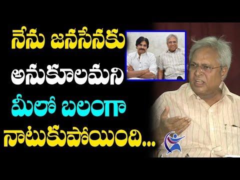 Undavalli Arun Kumar Comments On Janasena Party   Undavalli Arun Kumar Press Meet   70MM TeluguMovie