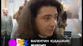 Музобоз ОРТ, 1995