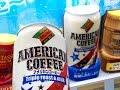 ダイドー ブレンド アメリカン コーヒー を 買ってみた