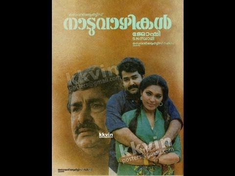 Malayalam Nostalgic Fast Songs (Non Stop)