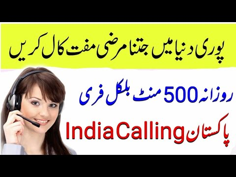 Call Free international Calling unlimited daily Free  Global calls 2018