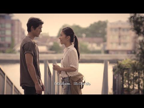 ฟังไม่ขึ้น : เล้าโลม [Official MV]
