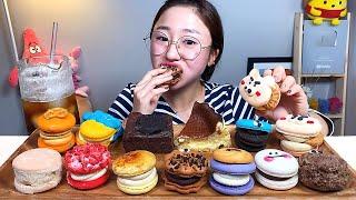 마카롱 바스크 치즈케이크 꾸덕꾸덕 브라우니 디저트 먹방…