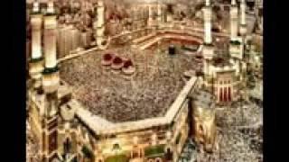 Gambar cover Adhan From Masjid Al-Haram (MECCA).3gp