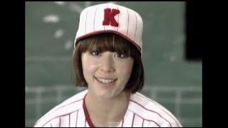 Repeat youtube video スチャダラパー+木村カエラ / Hey! Hey! Alright