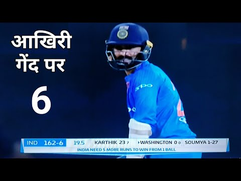 India beat Bangladesh by 4 wickets, Dinesh Kartik Man of The Match