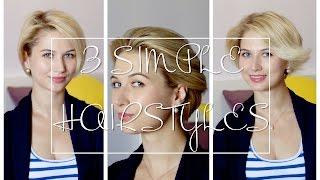 УКЛАДКА КОРОТКИХ ВОЛОС: 3 ПРОСТЫХ варианта(Показываю 3 простых варианта укладки коротких волос, которые любая девушка может сделать самостоятельно..., 2016-05-14T14:47:55.000Z)