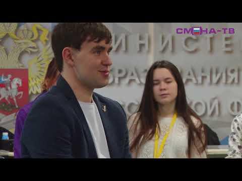 День доброты в ВДЦ «Смена». Встреча с парадайвером Никитой Ванковым