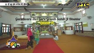 Spiritual Journey of The Turban Traveller | EP 16 | Gurudwara Shri Guru Granth Sahib Ji Bhuntar