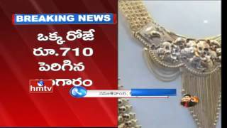 Reasons Behind Gold Prices Suddenly Hiked | HMTV
