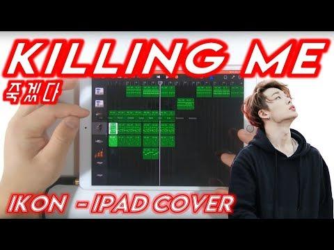 iKON - 죽겠다(KILLING ME) Cover [iPad] (Song start 7:33)