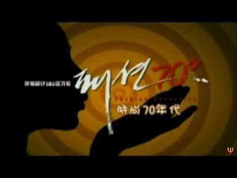 Fashion 70s Opening Theme Korean Drama Youtube