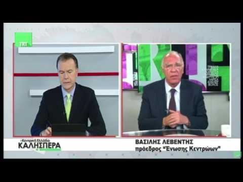Β. Λεβέντης / Κεντρική Ελλάδα Καλησπέρα, TRT TV / 19-5-2017