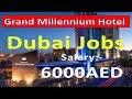 Grand Millennium Dubai Hotel Free Recruitment Salary :-6000AED | Hindi Urdu|