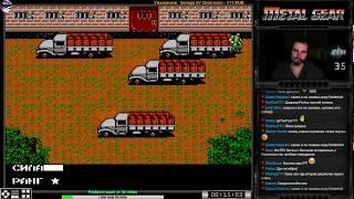 Metal Gear прохождение 100% | Игра на (Dendy, Nes, Famicom, 8 bit) Konami 1987 Стрим HD [RUS]