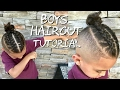 Barber Tutorial | Kids Haircut FADED BOY BUN to cornrows!