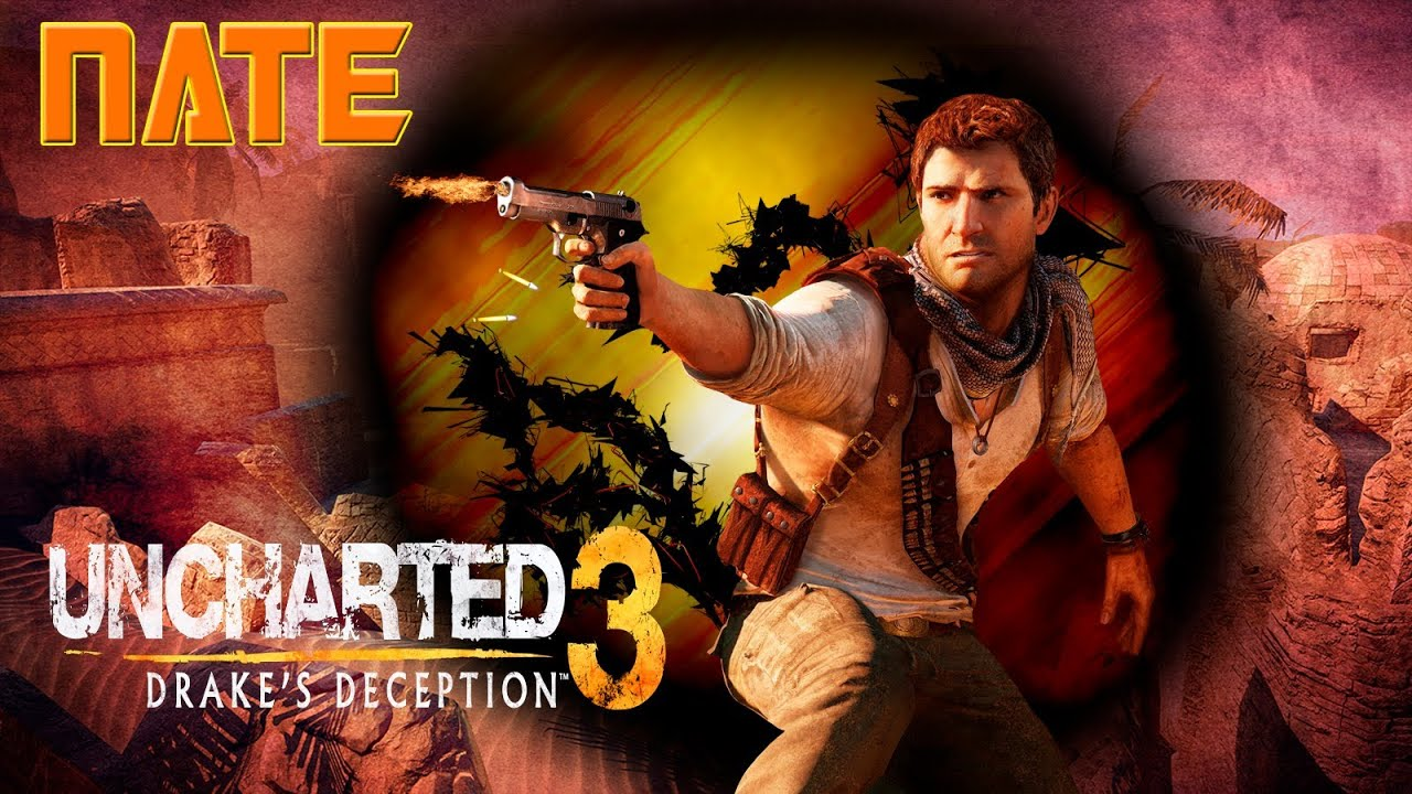 Speed Art Uncharted 3 Nate Wallpaper Youtube